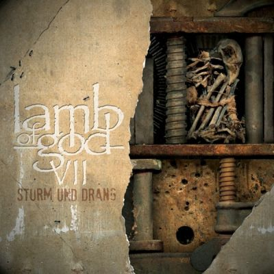 Lamb of god vii sturm und drang album cover front e1433820524244