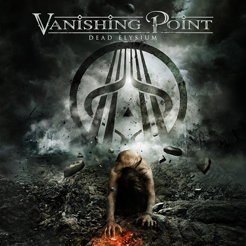 Vanishing point cover200612